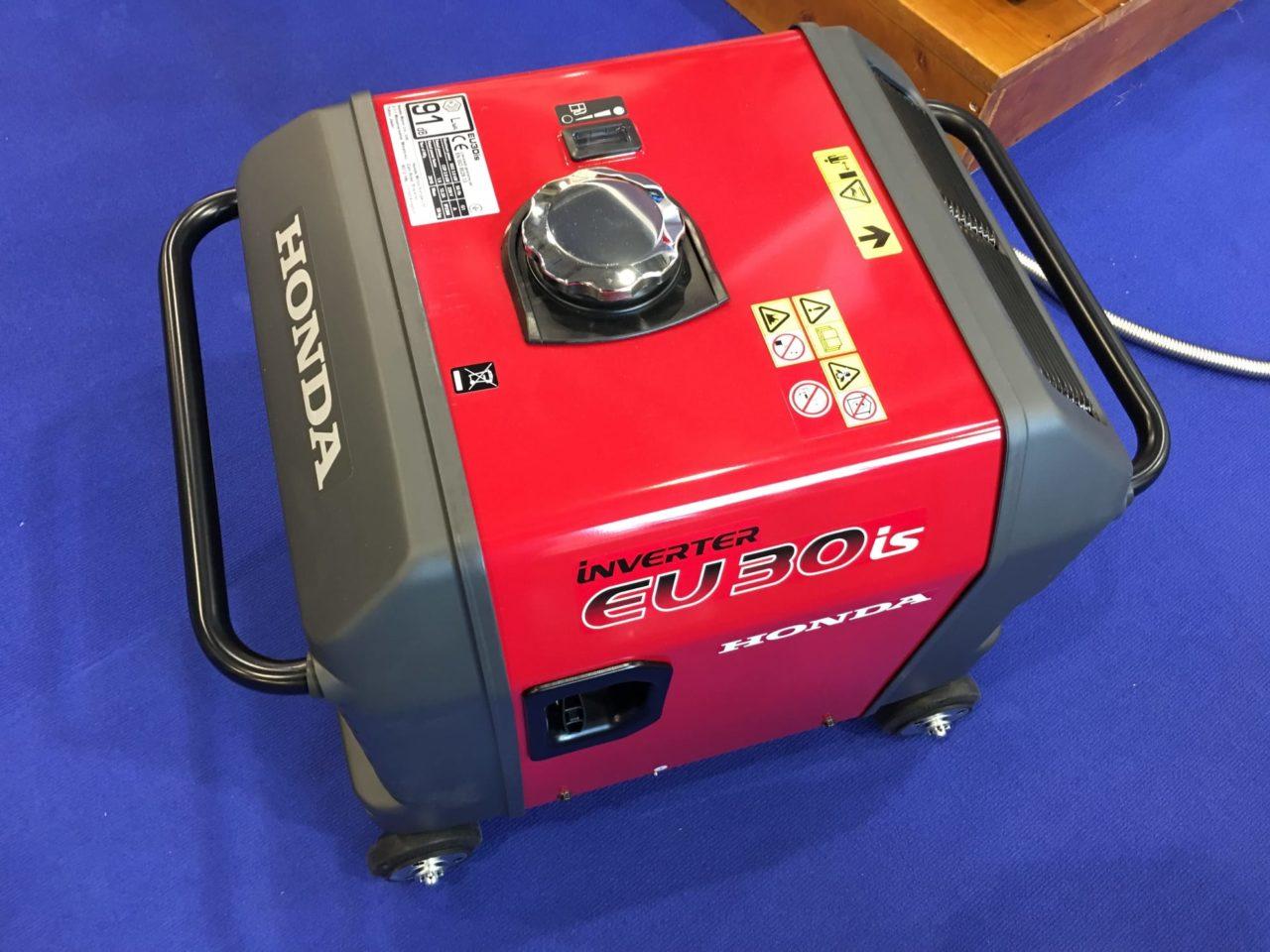 Mobiler Inverter Generator